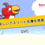 GVCはスポーツエイドの「ピッチング・イン」投資プログラムの新しいアスリート名簿を発表!