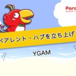YGAMはルートボックスの危険性を強調するためにペアレント・ハブを立ち上げ!