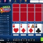 【オンラインカジノ攻略法】ハーフストップ法とは?実践方法からメリット・デメリットを解説!